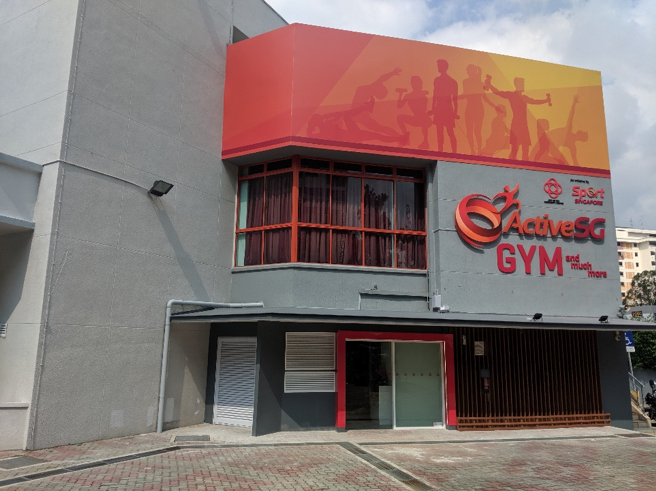 ActiveSG Gym at Ang Mo Kio Community Centre