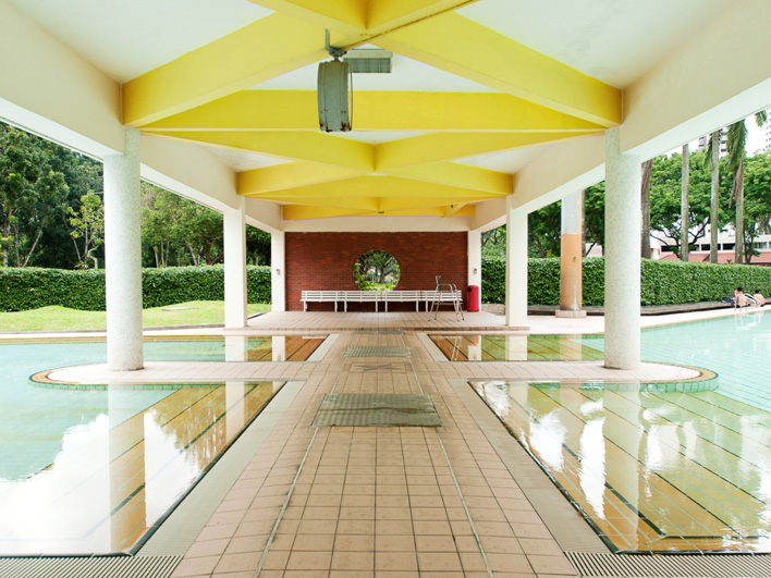 AMK Swimming Complex