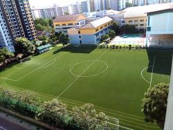 Yio Chu Kang Secondary School Field
