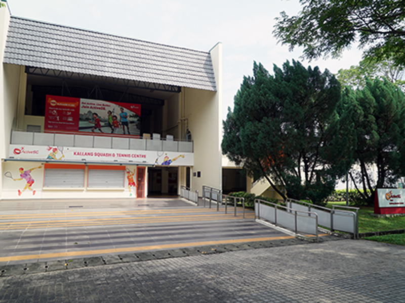 Kallang Squash Centre Entrance
