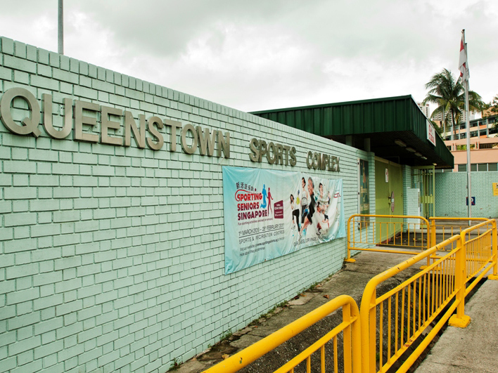 Queens Town Sports Centre