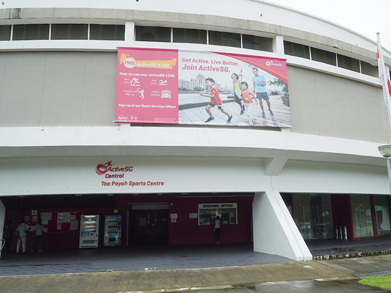 Toa Payoh Sports Complex Entrance