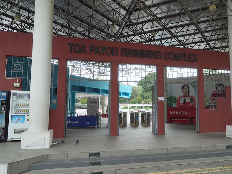 Toa Payoh Swimming Complex Entrance