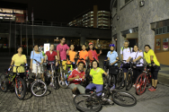 Cycling Interest Group