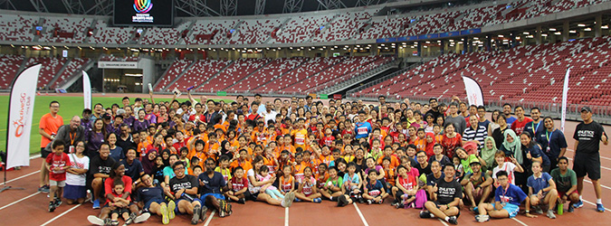 ActiveSG Athletics Club