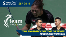Sport On Singapore Show John Yeong Duncan Elias Yeo Jia Min Spotlight on Team Singapore athlete